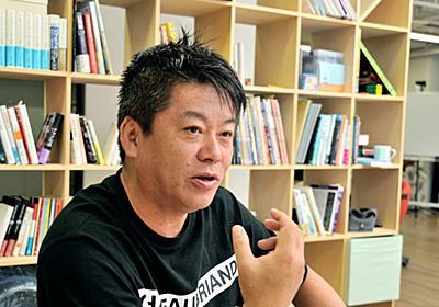 堀江貴文「親は子がやりたいことをやらせよ」   リーダーシップ・教養・資格・スキル   東洋経済オンライン   経済ニュースの新基準