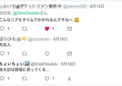 AIで2chに悪口書いてる人を特定してみた。 - ちょいちょいブログ