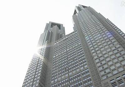 東京都 都立病院など15病院を「独立行政法人」に移行へ | NHKニュース