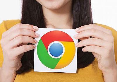 仕事に役立つ「Chrome」の拡張機能おすすめ8選 使う上での注意点も解説 - OTONA LIFE | オトナライフ - OTONA LIFE | オトナライフ