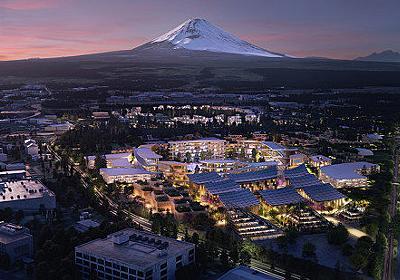 なぜ、トヨタは「実験都市」をつくるのか? その狙いと勝算を考える (1/3) - ITmedia NEWS