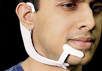 頭の中でつぶやいた「内言」を顔の筋肉から読み取って会話できるシステムをMITが開発 - GIGAZINE