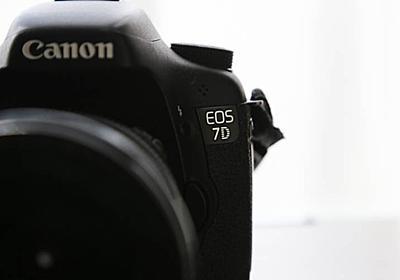 【レビュー】Canon EOS 7Dのシャッター修理料金が「14,091円」は高いか?