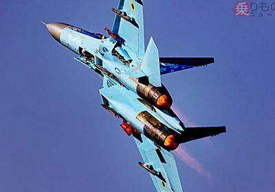 内戦中のウクライナ、主力機が国を空けて曲技飛行のナゼ 英航空ショーへ空軍機派遣 | 乗りものニュース