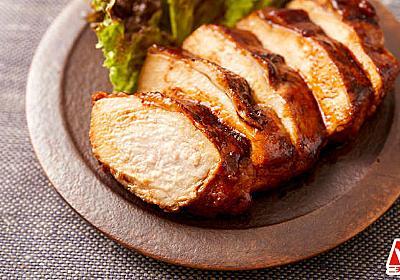 【鶏肉レシピ】しっとり絶品に仕上がる、プロ直伝4つのテク   ほほえみごはん-冷凍で食を豊かに- ニチレイフーズ