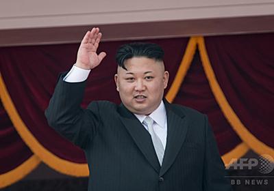 北朝鮮高官「条件整えば」米トランプ政権と対話 写真1枚 国際ニュース:AFPBB News