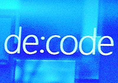 Windows 10、クラウド、モバイル、IoT、そしてHoloLens──全方位で逆襲するマイクロソフト (1/3):de:code 2015基調講演 - @IT