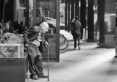「余生」も「隠居」も無い社会で老いていくのが、私は怖い。 | Books&Apps