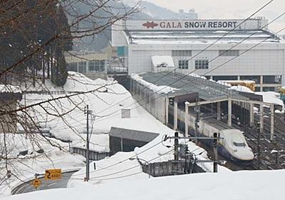 バブル期に乱立「鉄道系スキー場」の栄枯盛衰   経営   東洋経済オンライン   経済ニュースの新基準