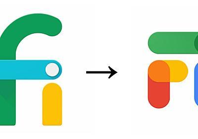 「Project Fi」が「Google Fi」に名称変更、iPhoneにも対応 - ITmedia NEWS