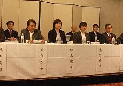 東野圭吾さんら作家7名がスキャン代行業者2社を提訴――その意図 - ITmedia eBook USER