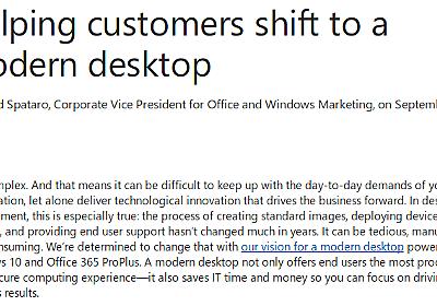 Microsoft、法人向けにWindows 7の有償延長サポートを提供 ~法人/文教向けWindows 10のサポート期間延長も - PC Watch