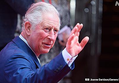 イギリス チャールズ皇太子 新型コロナの陽性反応 | NHKニュース
