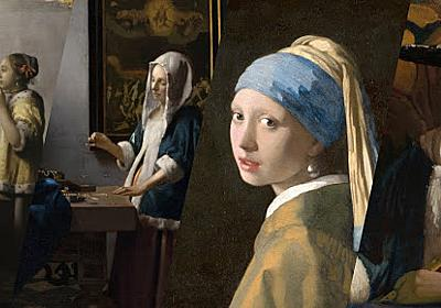Meet Vermeer — Google Arts & Culture