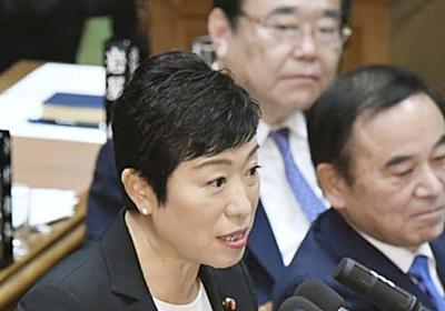 首相答弁「虚偽の可能性」と指摘 桜夕食会で、辻元氏「重大局面」 | 共同通信