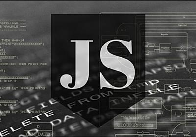 個人でWebアプリを開発する時に便利な高機能JavaScriptライブラリ6選! - paiza開発日誌