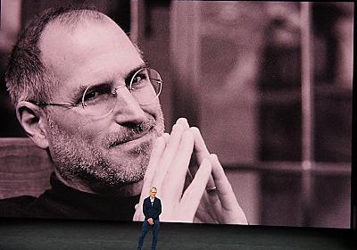 「集大成」と「未来」を感じた新iPhone 生活を変える新Apple Watch (1/3) - ITmedia Mobile