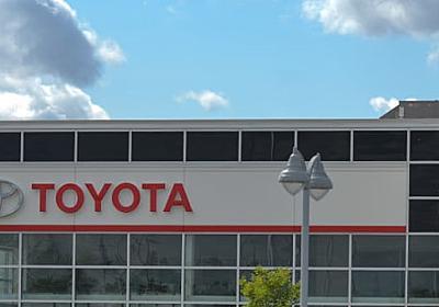 トヨタの半導体在庫の増加はデフレ経済の終わりを意味するか(大原 浩) | マネー現代 | 講談社(1/5)