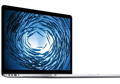 Apple、4~5年前のMacBook Proの一部を新型モデルに交換中 - iPhone Mania