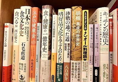 『女の子が生きていくときに、覚えていてほしいこと』(西原理恵子)は、娘の幸せを願う全ての親に伝えたい: わたしが知らないスゴ本は、きっとあなたが読んでいる