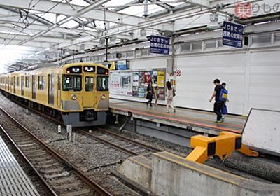 「無印」新宿駅から約400m 西武新宿駅が離れている歴史事情 | 乗りものニュース