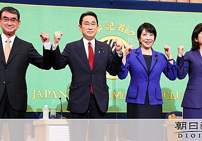 (社説)自民党総裁選 財源論議から逃げるな:朝日新聞デジタル