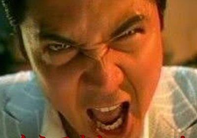 「なぜ日本人は死に際に物の値段を気にするのか?」ヤクザ映画で刺されながら立ち上がり「なんぼのもんじゃあ!」と叫んでる時の字幕がソレ?な訳になってたお話 - Togetter