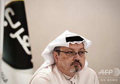 失踪記者、サウジ総領事館内で斬首か…生きたまま切断との情報も 写真3枚 国際ニュース:AFPBB News