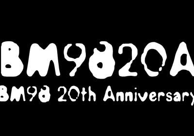 やねうらお特別インタビューin BM9820AT<書き起こし永久保存版>|BM9820A-BM98 20th Anniversary- in Tokyo|note