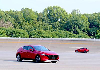 Mazda3国内仕様試乗で判明した「ちょっと待った!」 (1/5) - ITmedia ビジネスオンライン