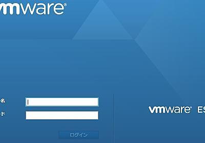 ワイモバイルのWebサイトで管理画面が表示されるトラブル | 日経 xTECH(クロステック)