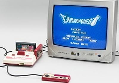 30年前の今日発売されたファミコン版「ドラゴンクエスト」を,当時生まれてもいない編集者がプレイ。竜王を倒す旅は驚きと戸惑いの連続だった - 4Gamer.net