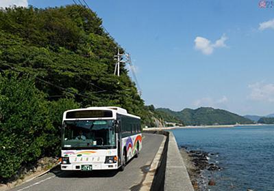 瀬戸内の島を渡っていく路線バス 広島直通の生活路線、その光と影 | 乗りものニュース
