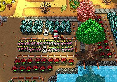 モンスター育成牧場RPG『モンスター・ハーベスト』国内Nintendo Switch版は9月2日、Steam版は8月31日にリリースへ。幾度の延期を経て | AUTOMATON