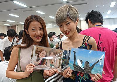 日本のマジック文化を変える――900人の手品愛好家が集合した「マジックマーケット」潜入レポ (1/3) - ねとらぼ