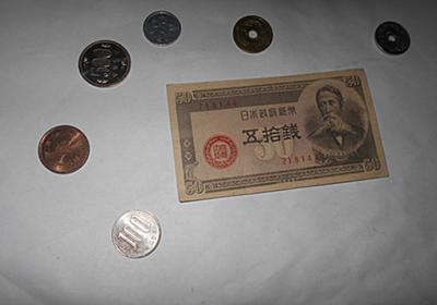 ベルギーで一部のコインが廃止らしい:愚挙!! - 虚虚実実――ウルトラバイバル