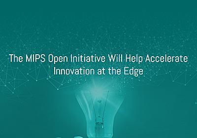 MIPS命令セットアーキテクチャがオープンソース化 - PC Watch