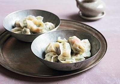 栄養バランスも◎ 料理研究家ウー・ウェン直伝「水餃子レシピ」()   FRaU