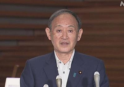 緊急事態宣言 延長の方針をあす分科会に諮問へ 菅首相 | 新型コロナウイルス | NHKニュース