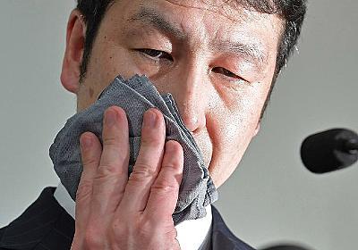 新潟知事辞任:「中年男性がのぼせたということ」 - 毎日新聞