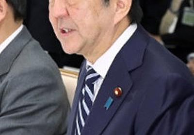 安倍首相「サンゴ移した」の大嘘をメディアはなぜ追及しないのか! NHKは「移植できないのは沖縄のせい」と攻撃|LITERA/リテラ