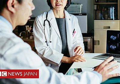 東京医大「入試で女性受験生の点数変更」 - BBCニュース