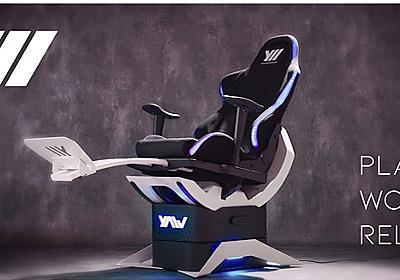 3Dゲームをリアルに体感——VRモーションシミュレーター「Yaw2」   fabcross