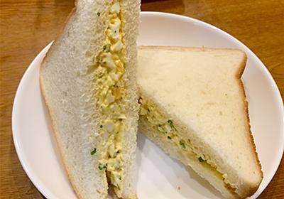 おかんのレシピ!タマゴサンド〜お手軽なのに美味しいサンドウィッチ〜 - これはとある100kgオーバーの男が美味しいものを食べながら痩せるまでのダイエット成功物語である