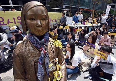 【「慰安婦」日韓合意】国連委員会が「慰安婦」日韓合意見直しを勧告 「補償や名誉回復は十分でない」 報告書で両政府に - 産経ニュース