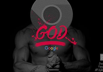 全ての人へ捧げる グーグルに選ばれる記事の書き方 - オモロク