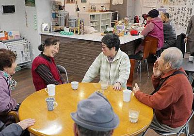 東日本大震災 自治会カフェに活路