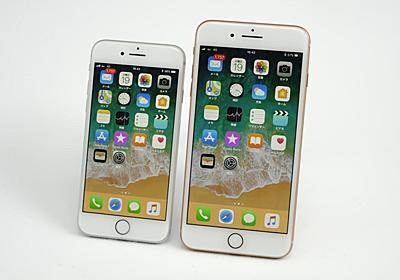 総務省の新政策にAppleが猛反発 「競争の抑制につながる」「差別的な対応」 - ITmedia Mobile