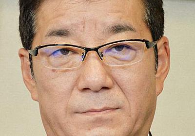 大阪知事・市長、辞職意向 都構想巡り 統一選とダブル選か - 毎日新聞