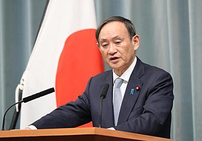 「日本経済は堅調」 菅長官、東証平均株価2万円割れで - 産経ニュース